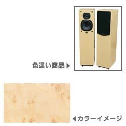 21L MB(バーズアイメープル) [トールボーイスピーカー ペア]