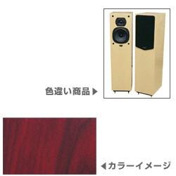 21L MR(ローズウッド) [トールボーイスピーカー ペア]