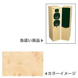 22L MB(バーズアイメープル) [トールボーイスピーカー ペア]