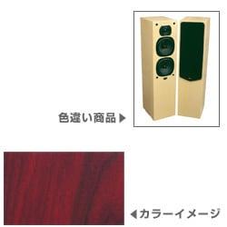 22L MR(ローズウッド) [トールボーイスピーカー ペア]