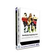 Bandmates Inspiration Vol.1 [Macソフト]