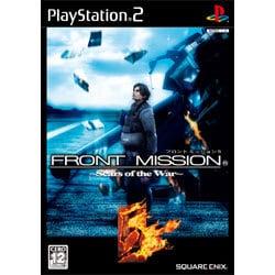 フロントミッション5 Scars of the War [PS2ソフト]
