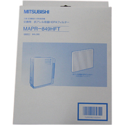 MAPR-849HFT [空気清浄機 HEPA、活性炭一体フィルター]