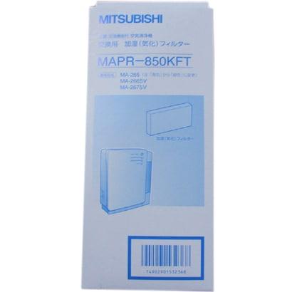 MAPR-850KFT [空気清浄機 加湿(気化)フィルター]
