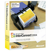 InterConnect 2004 SP2 [Windowsソフト]