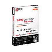 e解説 Adobe Creative Twin pack 2 [Windows/Mac]