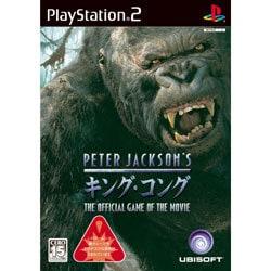 PETER JACSON'S キング・コング オフィシャル オブ ザ ムービー [PS2ソフト]