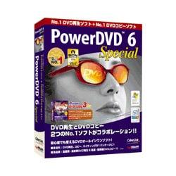 PowerDVD6 Special Win