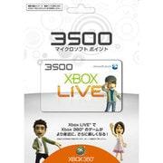 Xbox Live 3500 マイクロソフトポイントカード 56P-00010