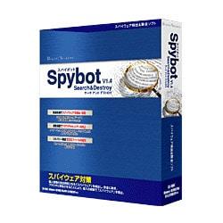 Spybot Search & Destroy V1.4 Win