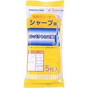 STS-003 [紙パック(汎用タイプ)スティック型掃除機用紙パック シャープ用(5枚入)]