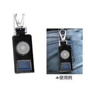 TUN-IP-100065 [PRIE Ambassador for iPod nano(ブラック/ホワイト)]