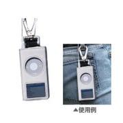 TUN-IP-100066 [PRIE Ambassador for iPod nano(ホワイト/ホワイト)]