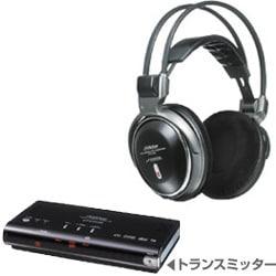 HP-W1500 [コードレスサラウンドヘッドホン]