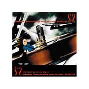 KACA0195 Rose Wood [サンプリングCD] Deep recording series violin