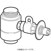 CB-SXG7 [食器洗い乾燥機用分岐水栓 シングル分岐 INAX社用]