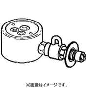 CB-SGB6 [食器洗い乾燥機用分岐水栓 シングル分岐 グローエジャパン社用]