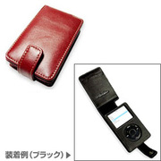 PALCIPD5F/RD [PDAIR Leather Case for iPod5G(30GB/60GB) 縦開きタイプ レッド]
