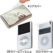 XP-01 [iPod 5G用クリスタルフィルムカバーセット]