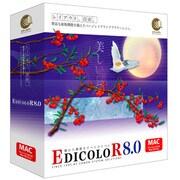 EDICOLOR 8.0 Macintosh 対応版