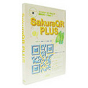 SakuraQR PLUS [Windows/Mac]