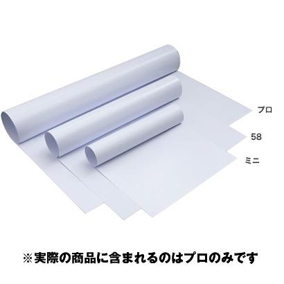 セットロールプロ(フォトキューブプロ用) [ホワイト]