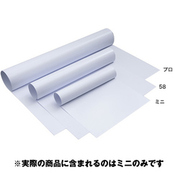 セットロールミニ(フォトキューブミニ用) [ホワイト]