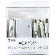 ACA-A11 [ACアダプタ Apple PowerBook・iBook用]