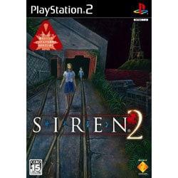 SIREN2(サイレン2) [PS2ソフト]
