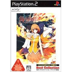 舞-HiME 運命の系統樹 Best Collection [PS2ソフト]