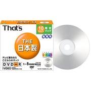 DR-120SPY10SA [録画用DVD-R 120分 1-8倍速 10枚 インクジェットプリンタ対応]