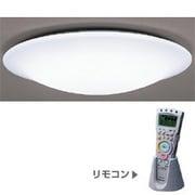 シーリング照明(6-10畳) FVH98210RST(リモコン付き)