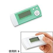 NS-DA1G [電子暗記カード memoribo(メモリボ) グリーン]