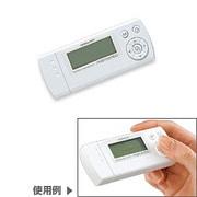 NS-DA1W [電子暗記カード memoribo(メモリボ) ホワイト]