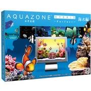 AQUAZONE水中庭園 パーフェクト・海水編 [Win&Mac]