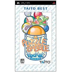 パズルボブルポケット TAITO BEST [PSPソフト]