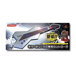 PS2用ギターフリークス専用コントローラー [ギターフリークス専用コントローラ [PS2用]]