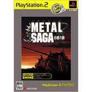 METAL SAGA(メタルサーガ) ~砂塵の鎖~ PlayStation2 the Best [PS2ソフト]