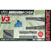 Nゲージ V3 車庫用引込線電動ポイントセット 20-862