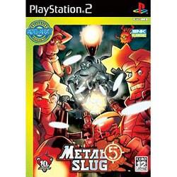 メタルスラッグ5 (SNK BEST COLLECTION) [PS2ソフト]