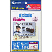 JP-ID03 [インクジェット用IDカード 穴なし]