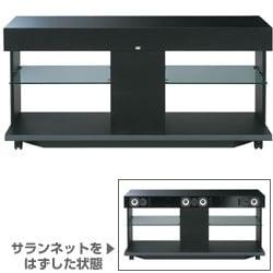 CB-SP1200XT(B) [3chスピーカー内蔵TVラック]