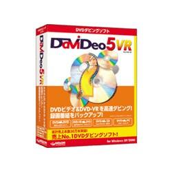 DaViDeo 5 VR Win