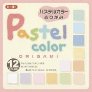 001018 パステルカラー折り紙