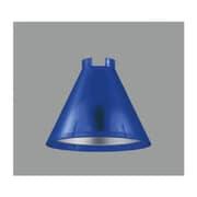 AEE555009 [照明セード 青色]