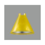 AEE555017 [照明セード 黄色]
