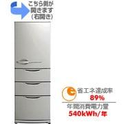 冷蔵庫(357L・右開き) SR-361K-S(ピュアシルバー)