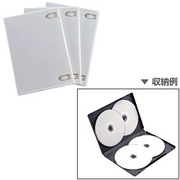 DVD-A006-3W [DVDケース 1ケース4枚収納可能 3ケースセット ホワイト]