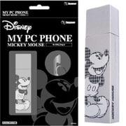 MPC-D001 [USB型モバイルIP電話 マイPCフォン ミッキーマウス]