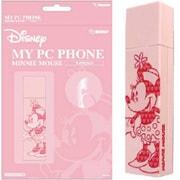 MPC-D002 [USB型モバイルIP電話 マイPCフォン ミニーマウス]